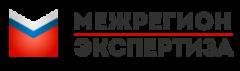 Учебный центр МЕЖРЕГИОНЭКСПЕРТИЗА